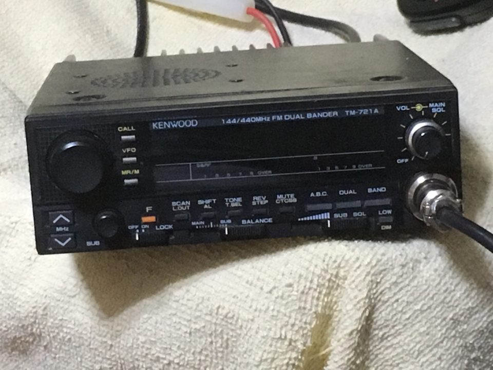 Kenwood TM-721A Dual Band Mobile Tranceiver – Buck McDaniel